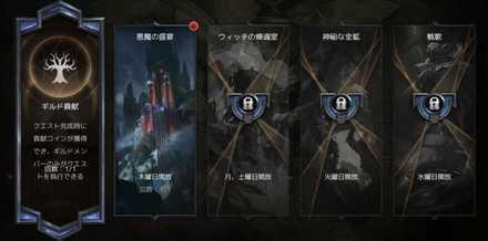 Screenshot_20200521_182303_com.indra.jp.raziel.jpg