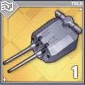 203mm連装砲Mle1924T3の画像