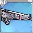 グールドゥ・ルスールGL.2戦闘機T0の画像