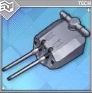 203mm連装砲Mle1924T2の画像