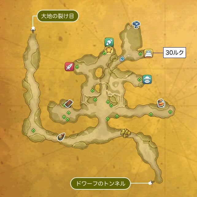 ドワーフの村のマップ