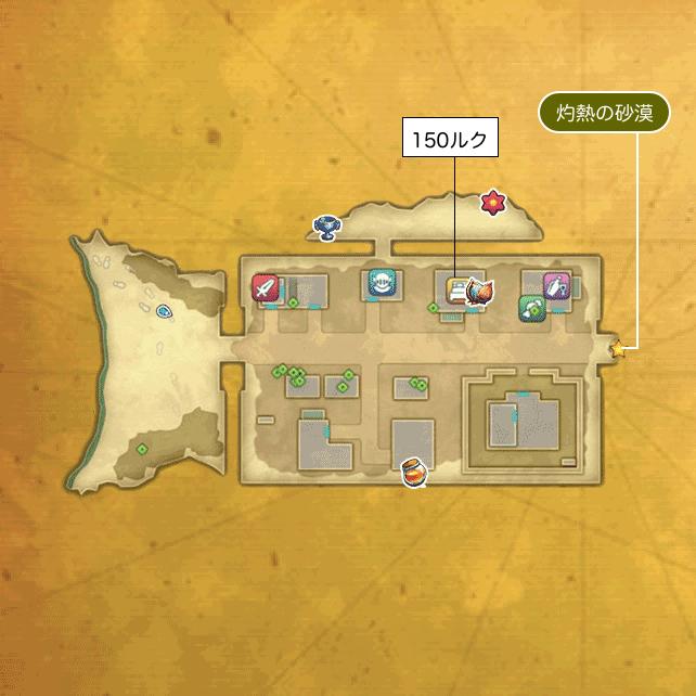 砂の都サルタンのマップ