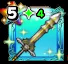 メタルキングの剣