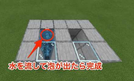 水流エレベーター4.jpg