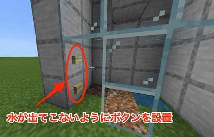 水流エレベーター3.jpg