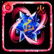 破軍の蒼星ルーン【火】・Ⅴの画像