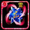破軍の蒼星ルーン【雷】・Ⅴの画像