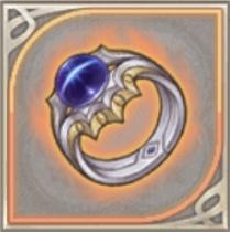 鎮魂のリング