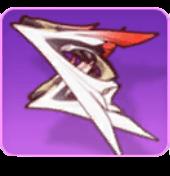精衛の翼の画像