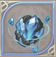 中級エネルギー石