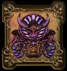 魔幻・ゾーマの紋章・盾のアイコン
