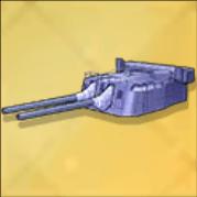 三年式20.3cm連装砲D型