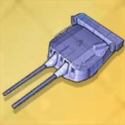 三年式20.3cm連装砲E型