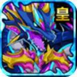 真焉覇神龍ティアマトの画像