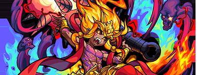 焔摩天廻の画像