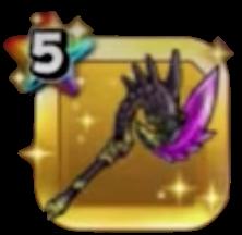 竜の女王の斧