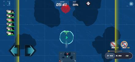航空攻撃.png