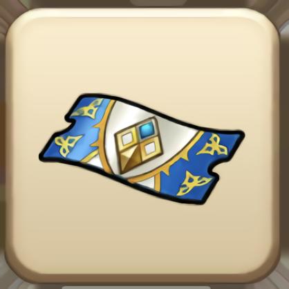 聖盾騎士装備ふくびき補助券画像
