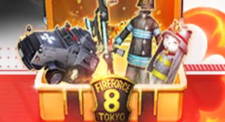 出勤!消防隊の詳細情報の画像