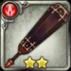 呪玄武の太刀の画像