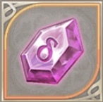 根源の結晶δ
