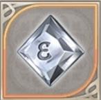 根源結晶ε