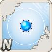 水のN進化素材のアイコン