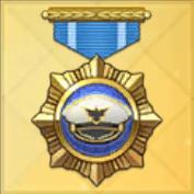 ベテラン勲章