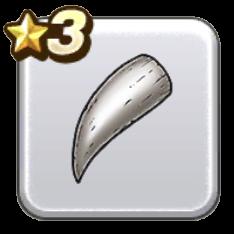 ダークキングの牙画像