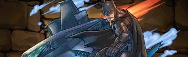 進化前闇水バットマン