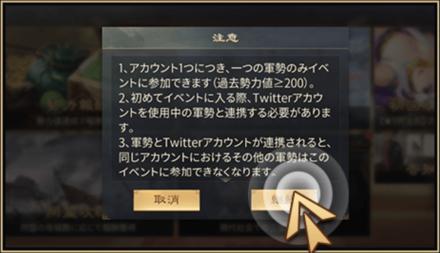 手順3.png