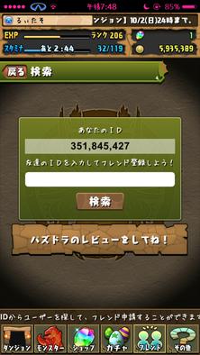 Show?1475399791