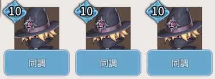 魔道士の画像
