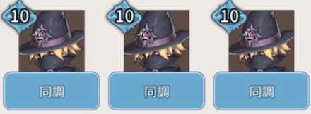 魔剣士の画像