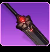 黒軒轅剣の画像