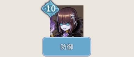 魔女ナナ(1戦目)