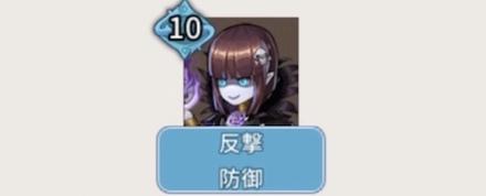 魔女ナナ(2戦目)
