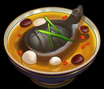 清燉馬蹄鼈の画像