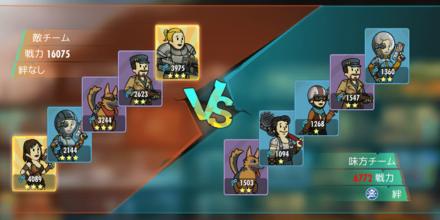 コンバットゾーン対戦画面