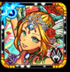 【嵐舞】アミーラの画像