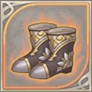 サラマンダーの炎靴