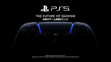 PS5発表会