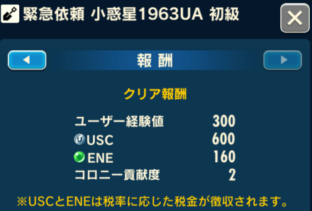 iOS の画像 (549) (1).png