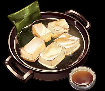 湯豆腐アイコン.png