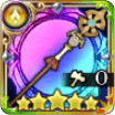 古代封鍵の魔導杖の画像