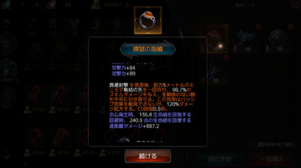 iOS の画像 (1) (1).png