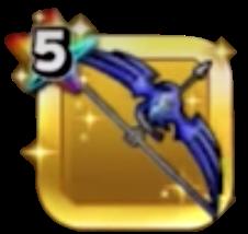 蒼天の弓のアイコン