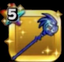 蒼天の杖のアイコン