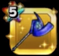 蒼天の斧のアイコン