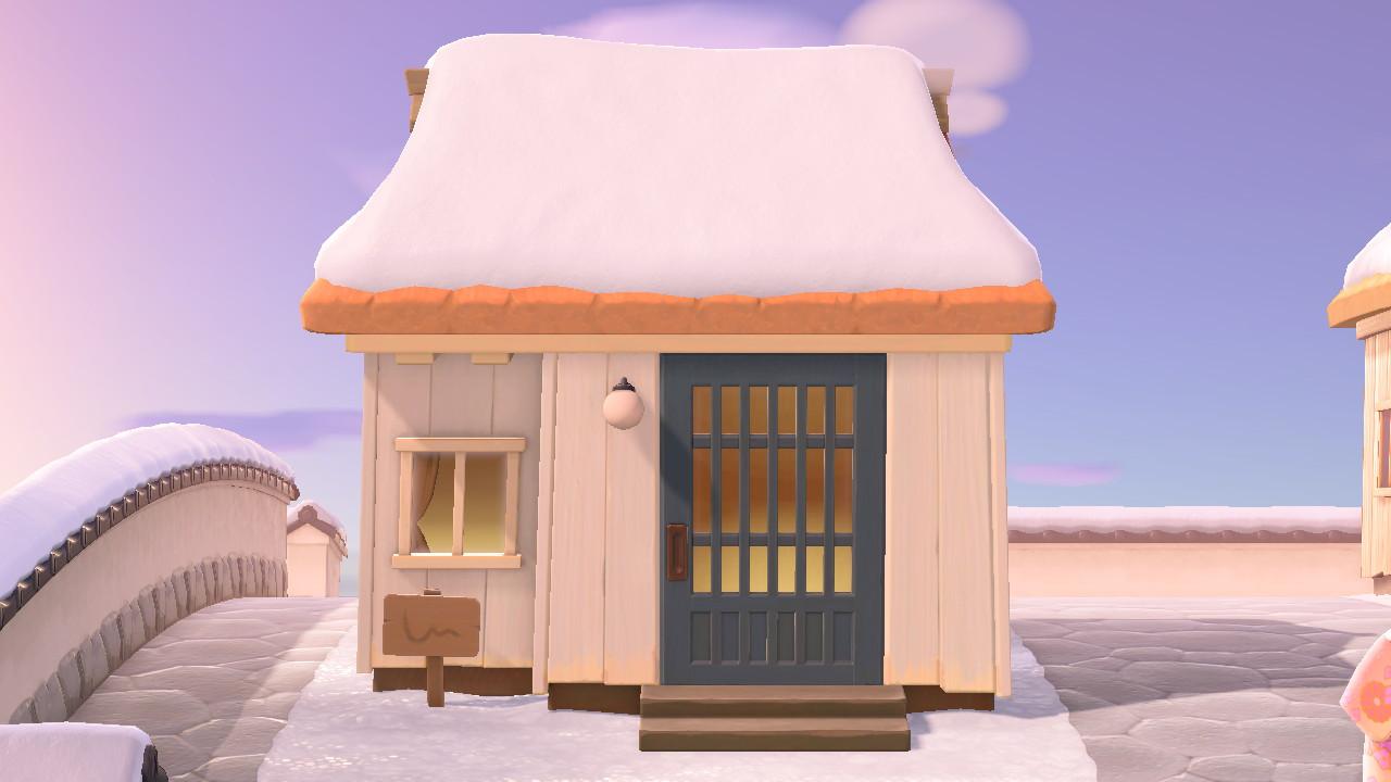 しのぶの家の外観.jpg